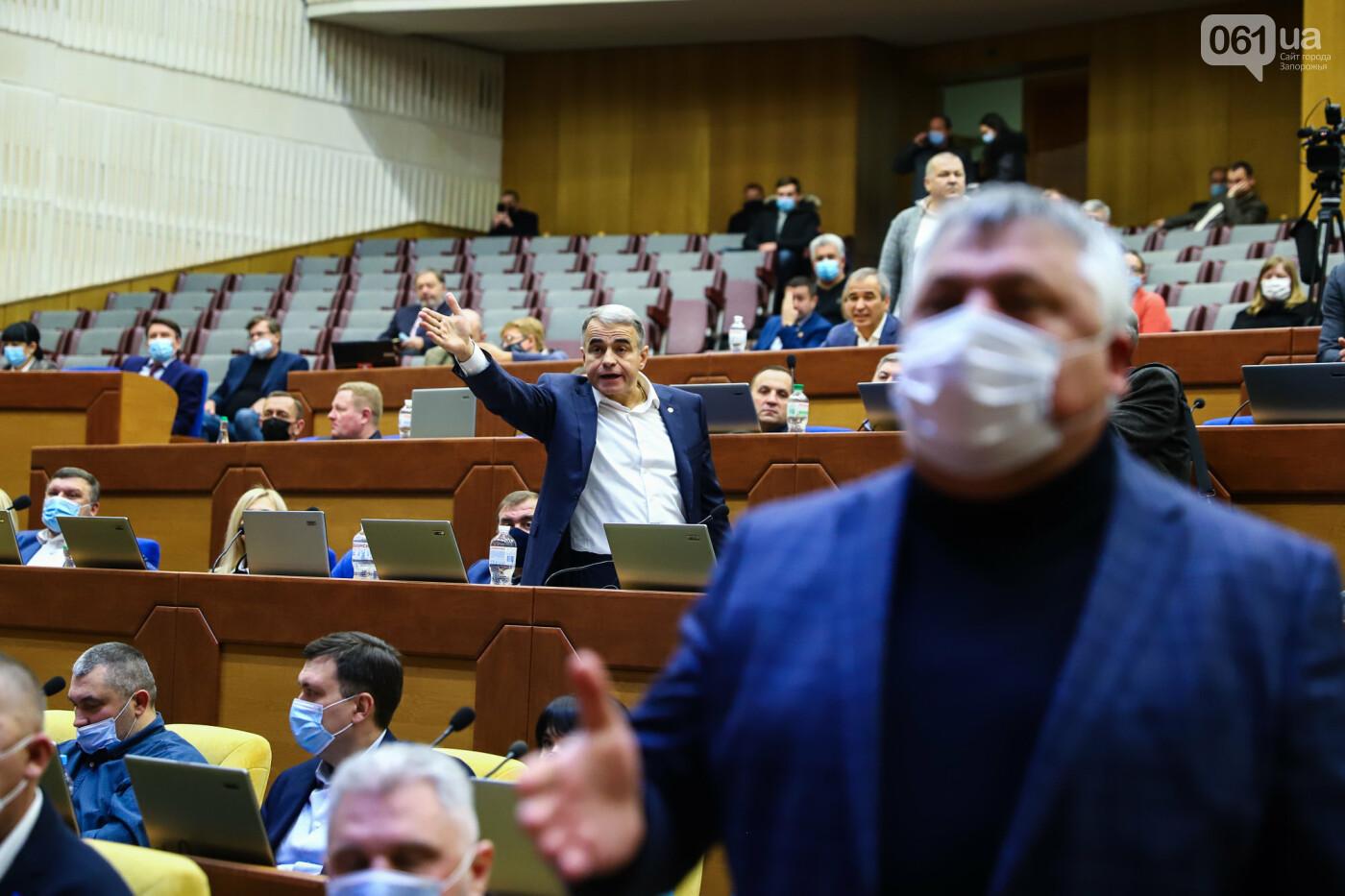 """Тайная """"сессия"""", сотни правоохранителей и стычки с активистами - что происходило в здании Запорожского облсовета, - ФОТО, ВИДЕО , фото-28"""