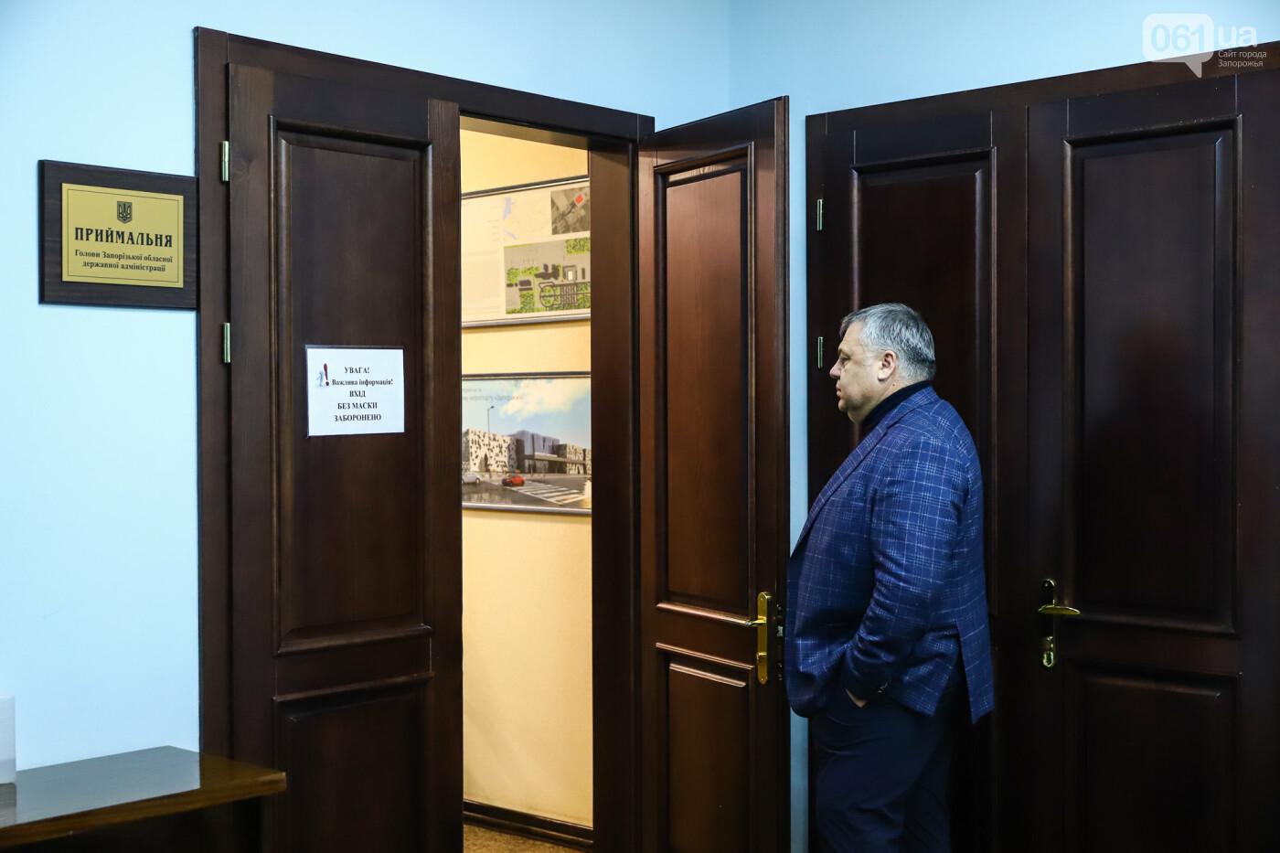 """Тайная """"сессия"""", сотни правоохранителей и стычки с активистами - что происходило в здании Запорожского облсовета, - ФОТО, ВИДЕО , фото-67"""