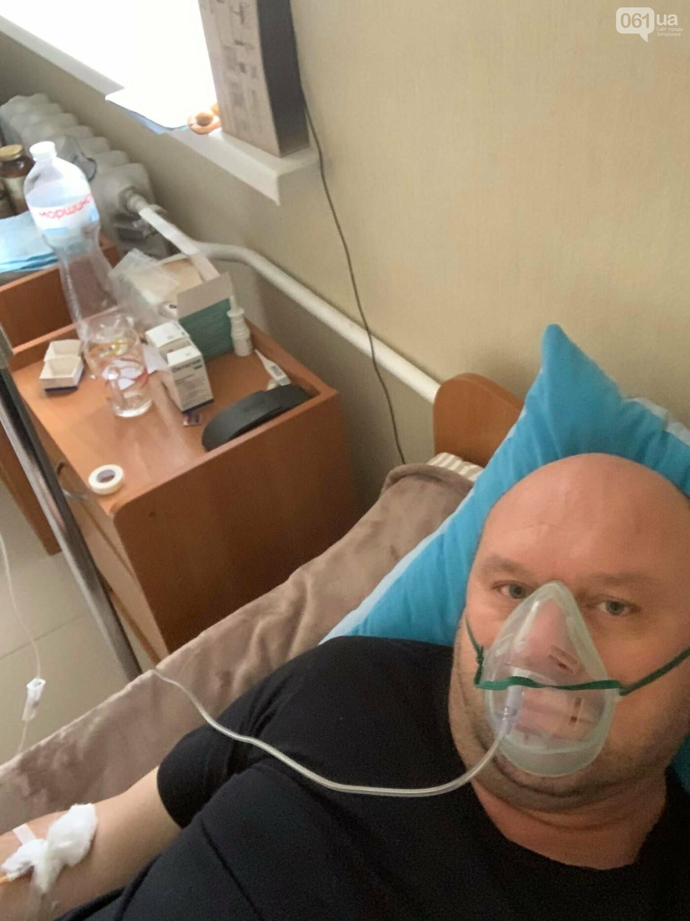 У новоизбранного мэра Васильевки диагностировали COVID-19 , фото-1