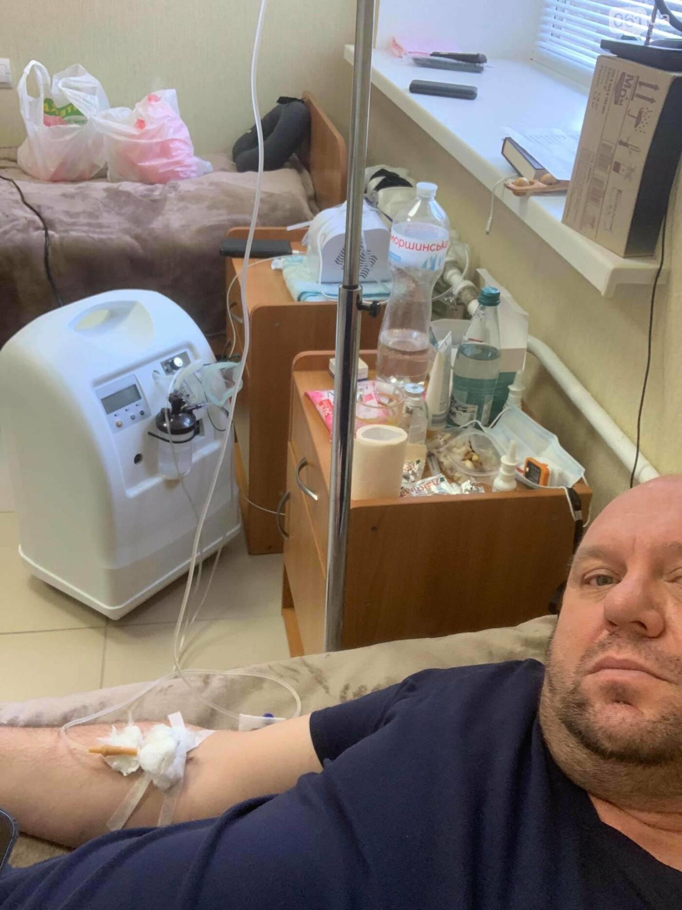 У новоизбранного мэра Васильевки диагностировали COVID-19 , фото-2