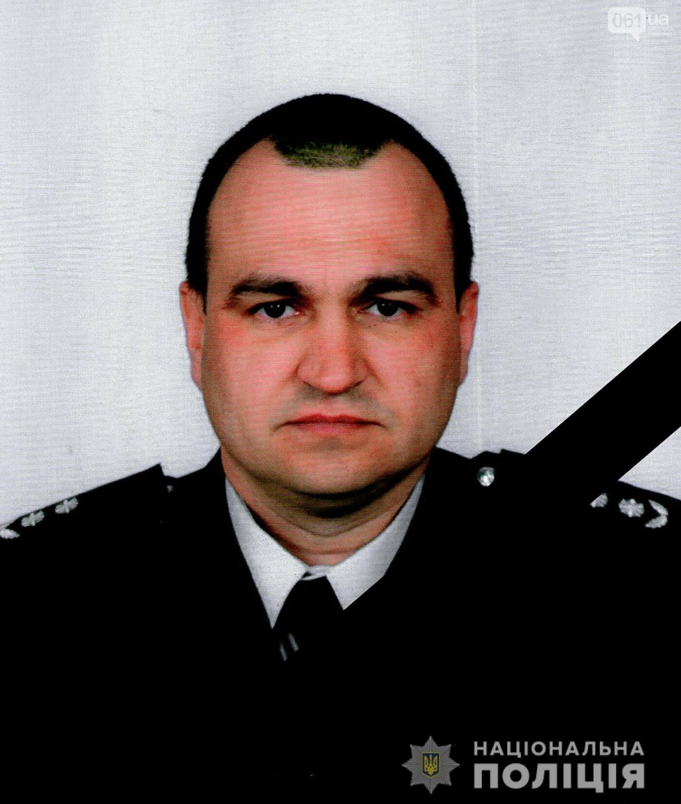 В Запорожской области от осложнений COVID-19 скончался подполковник полиции, фото-1