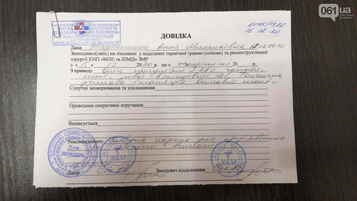 В Запорожье 10-месячная девочка получила ожоги лица из-за загоревшейся подушки , фото-1