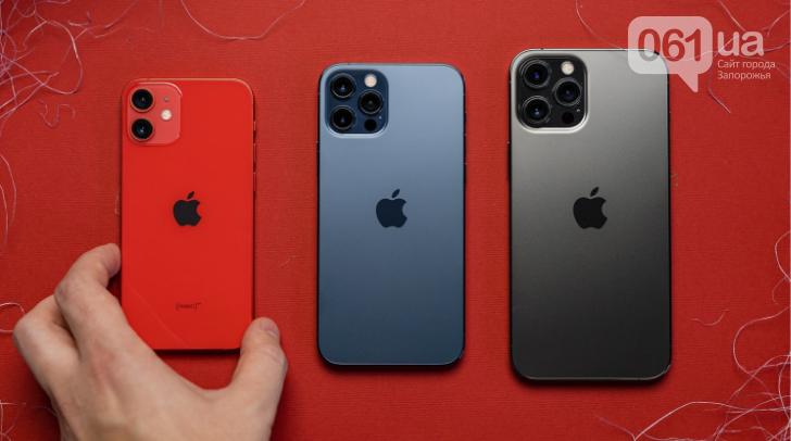 Iphone 12 Pro Max: флагманская мощность, фото-1