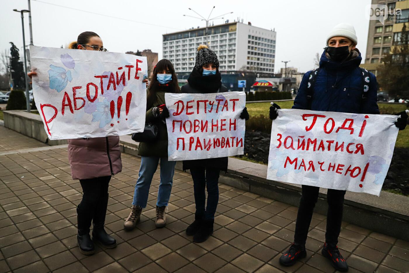 Митинг под зданием облсовета в фотографиях, фото-35