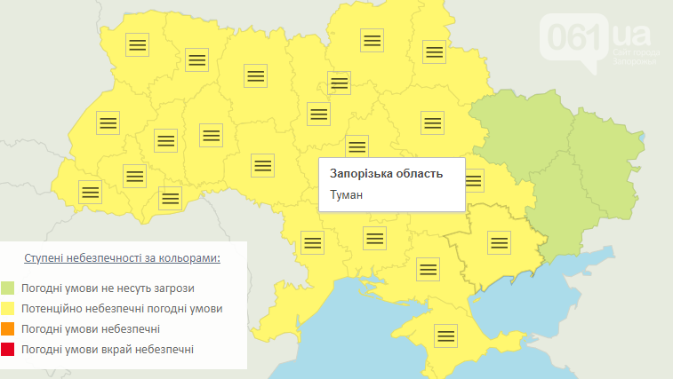 Погода в Запорожье на неделю: синоптики предупреждают о негативных погодных явлениях, фото-1