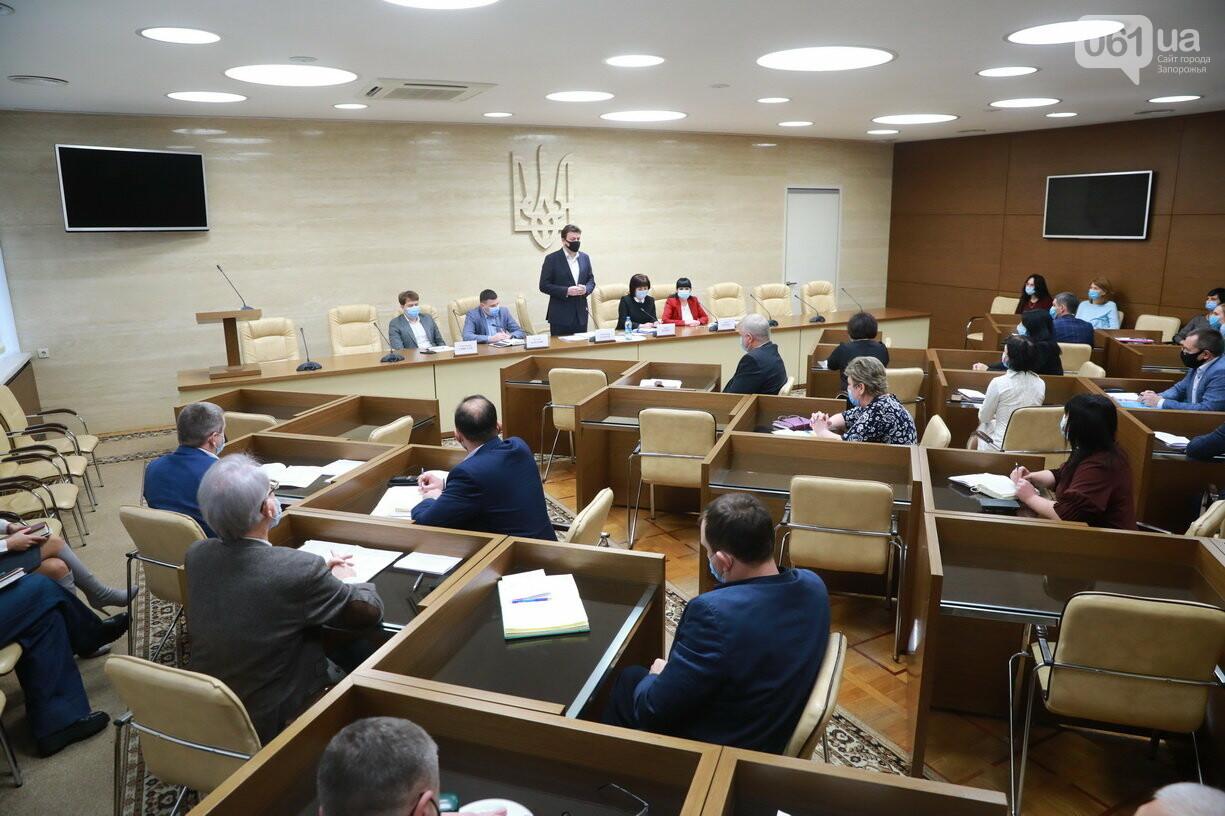 Новый глава Запорожской облгосадминистрации провел первое рабочее совещание, - ФОТО, фото-2
