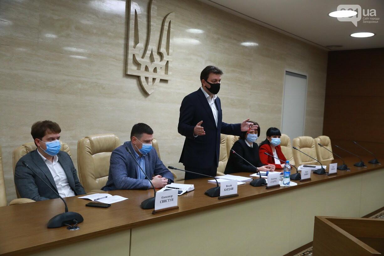 Новый глава Запорожской облгосадминистрации провел первое рабочее совещание, - ФОТО, фото-3