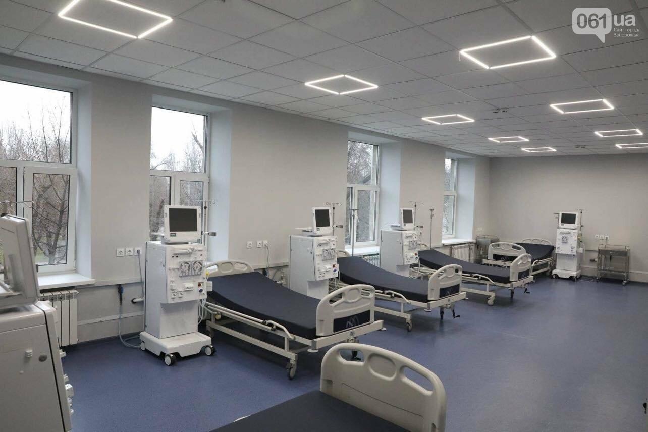 В запорожском центре нефрологии увеличили число залов и обещают закрыть очередь на диализ, фото-1