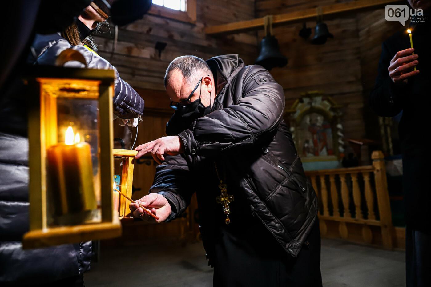 На Хортице скауты передали священникам Вифлеемский огонь, - ФОТОРЕПОРТАЖ, фото-13