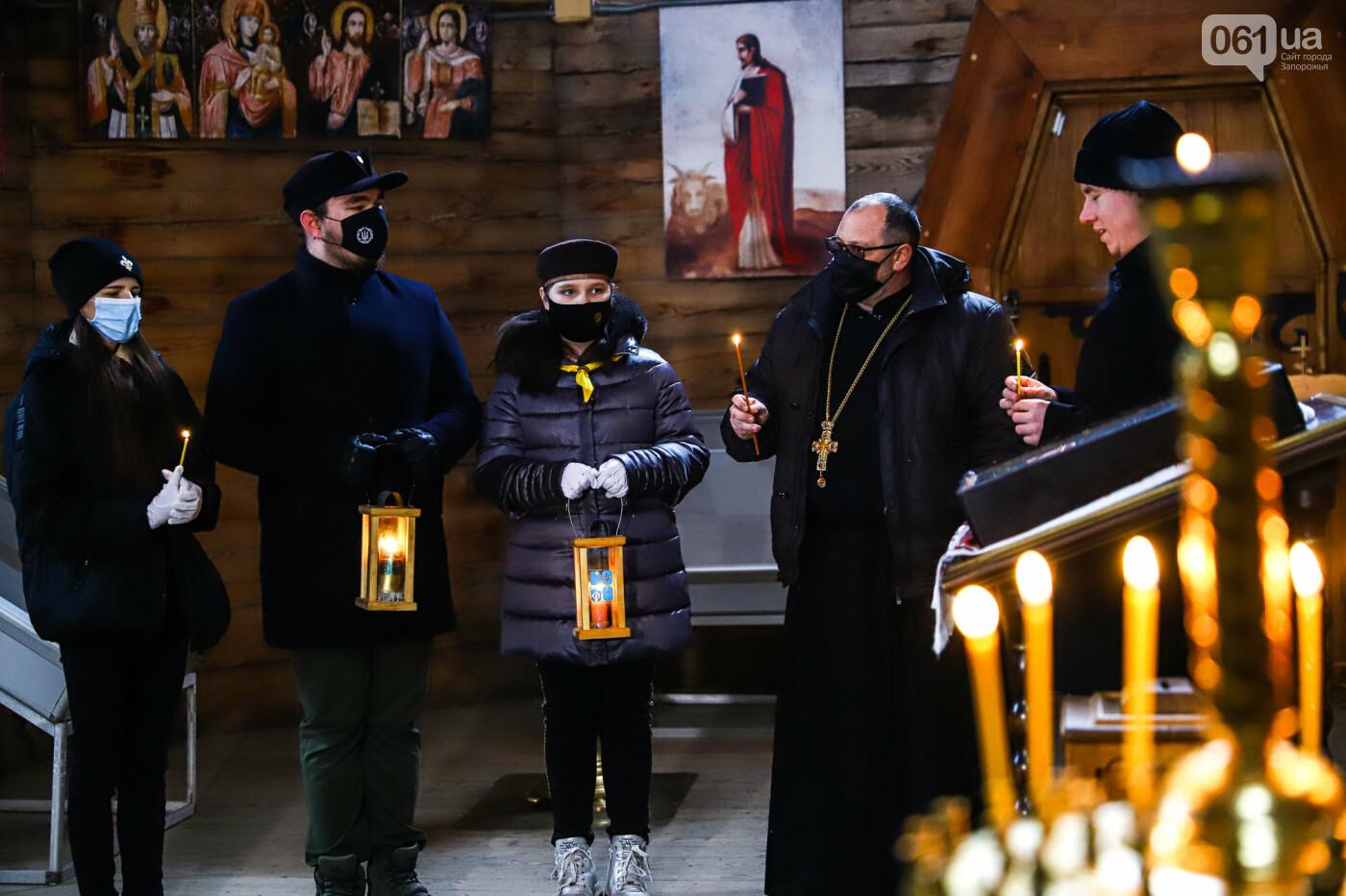 На Хортице скауты передали священникам Вифлеемский огонь, - ФОТОРЕПОРТАЖ, фото-18