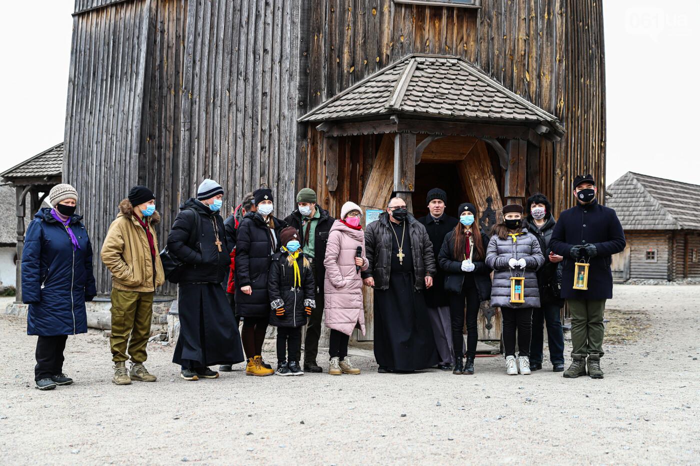 На Хортице скауты передали священникам Вифлеемский огонь, - ФОТОРЕПОРТАЖ, фото-23