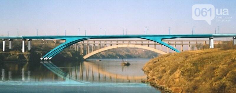 Вместо рамного моста балочный: как в Запорожье соединяли два берега Днепра, - ФОТО , фото-1