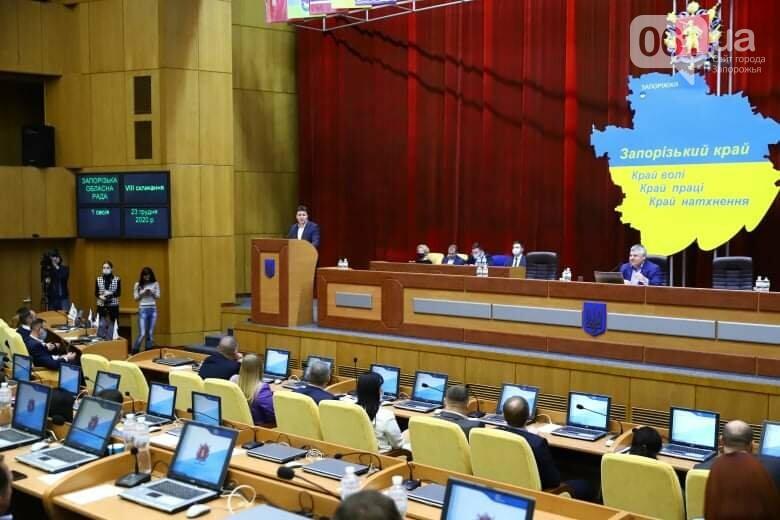 Депутаты Запорожского облсовета собрались на сессию, часть народных избранников говорят, что она нелегитимна , фото-10