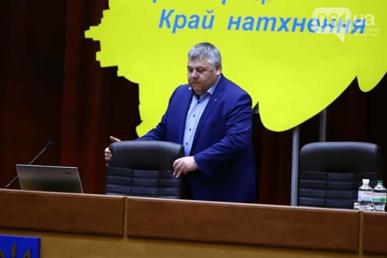 Депутаты Запорожского облсовета собрались на сессию, часть народных избранников говорят, что она нелегитимна , фото-1