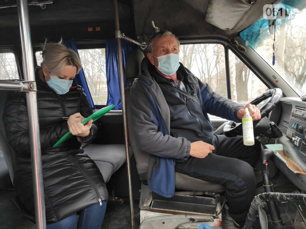 В парикмахерских и продуктовых магазинах Запорожской области фиксируют наибольшее число карантинных нарушений, фото-4