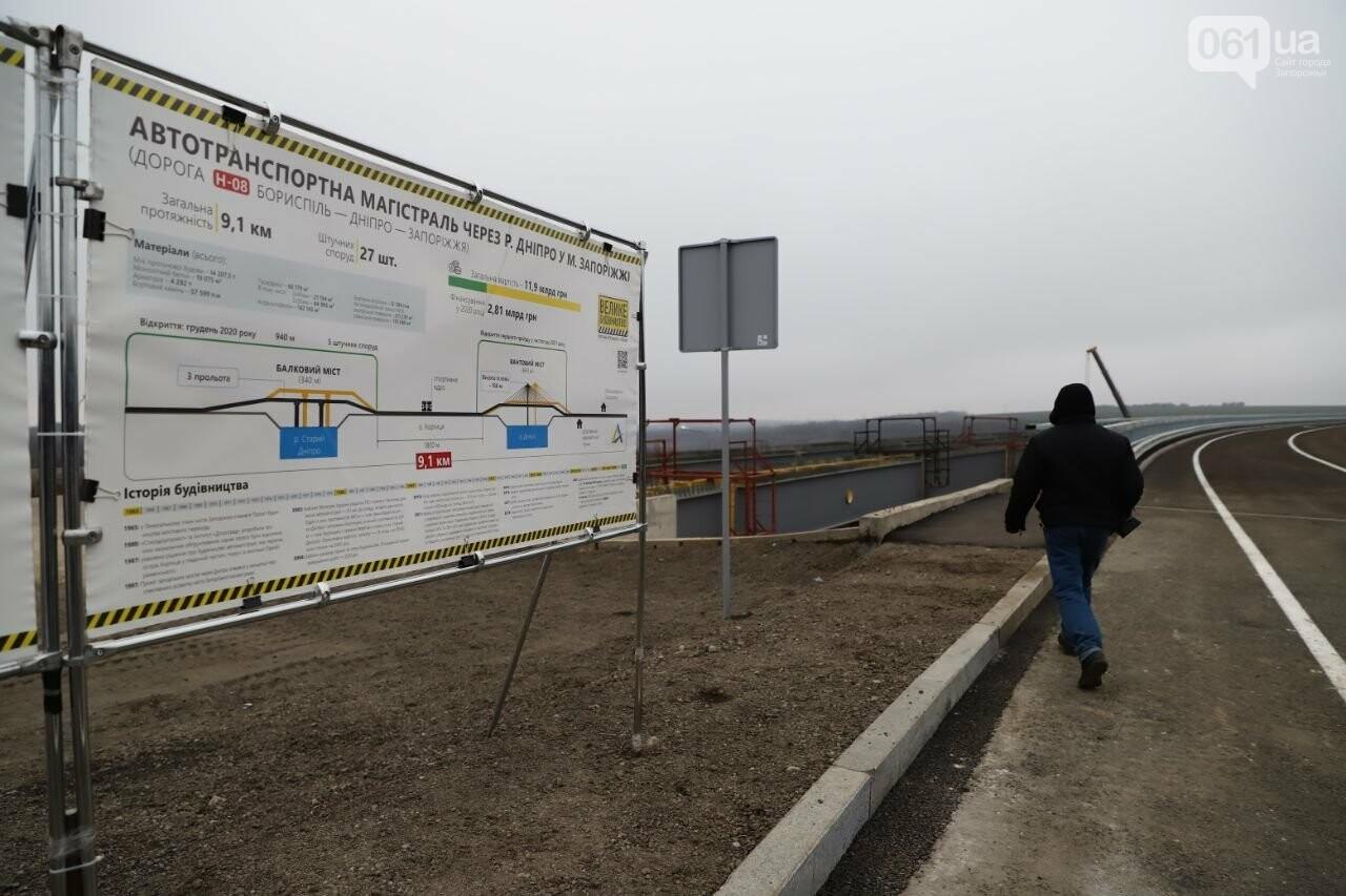 Зеленский в Запорожье проехал по новому мосту, - ФОТОРЕПОРТАЖ, фото-12