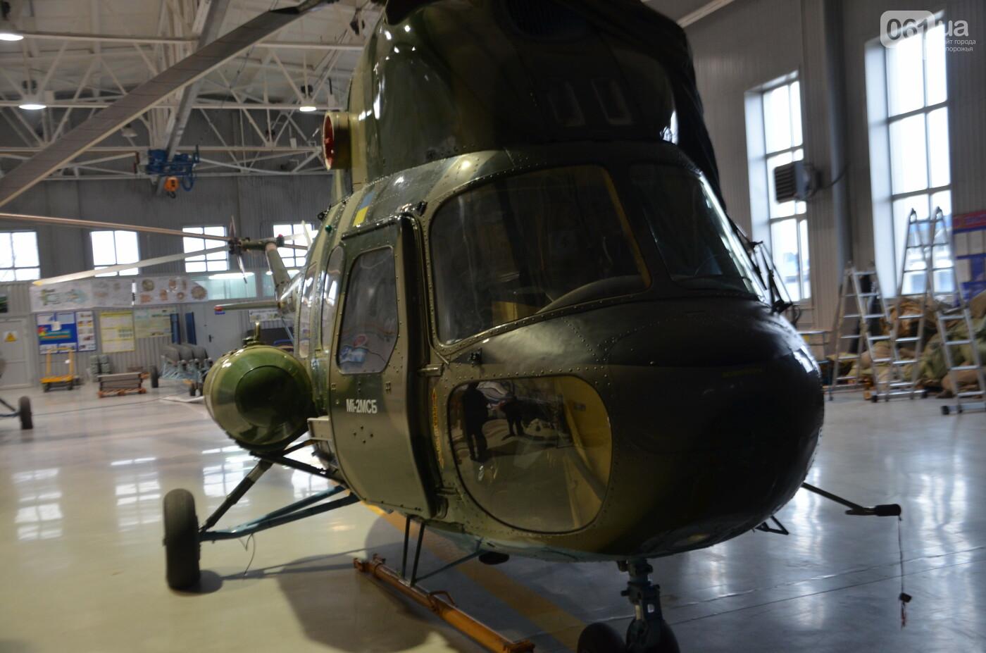 В Запорожье прошли первые испытания новых лопастей для военных вертолетов, - ФОТО, фото-30