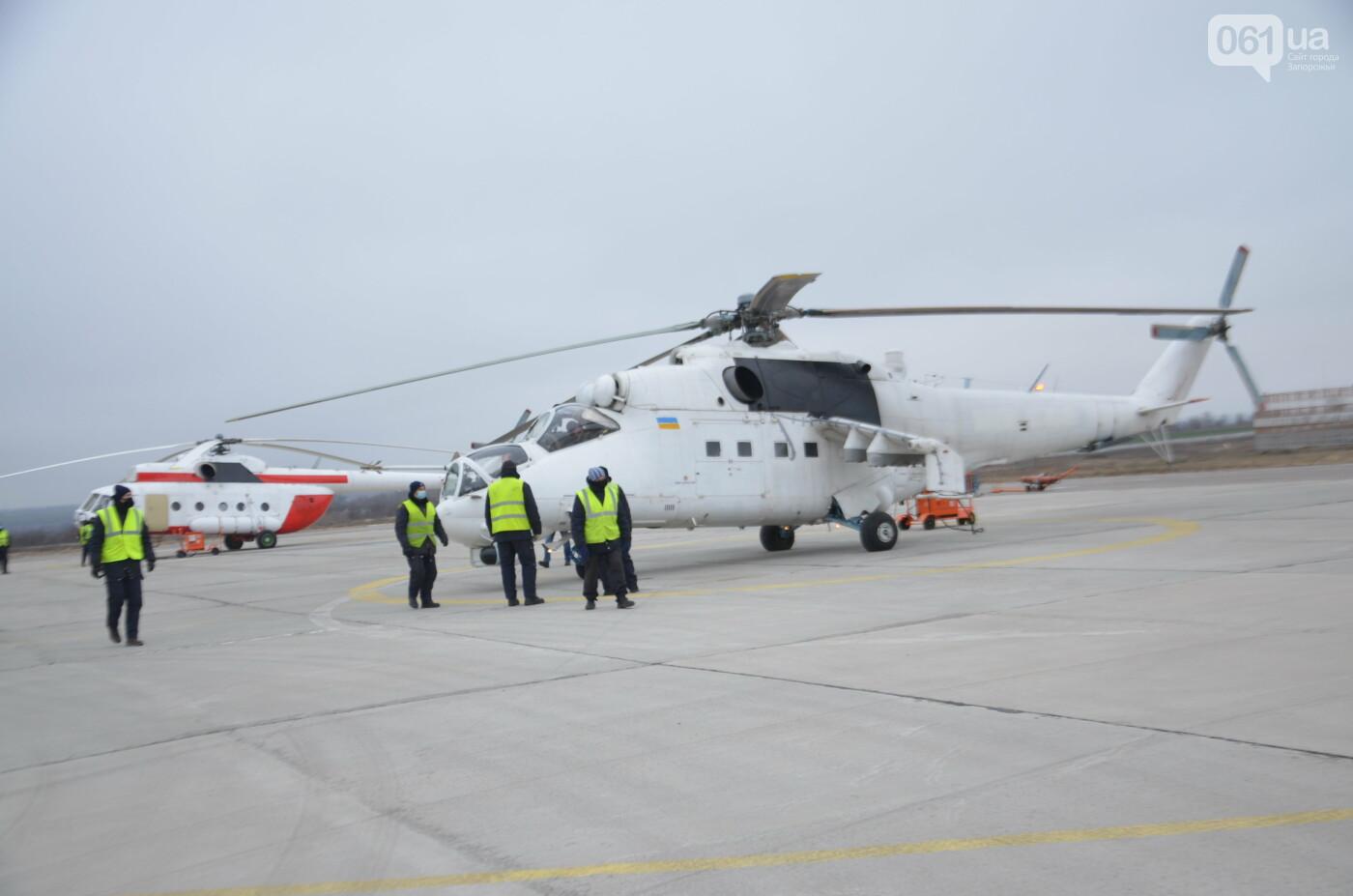 В Запорожье прошли первые испытания новых лопастей для военных вертолетов, - ФОТО, фото-12
