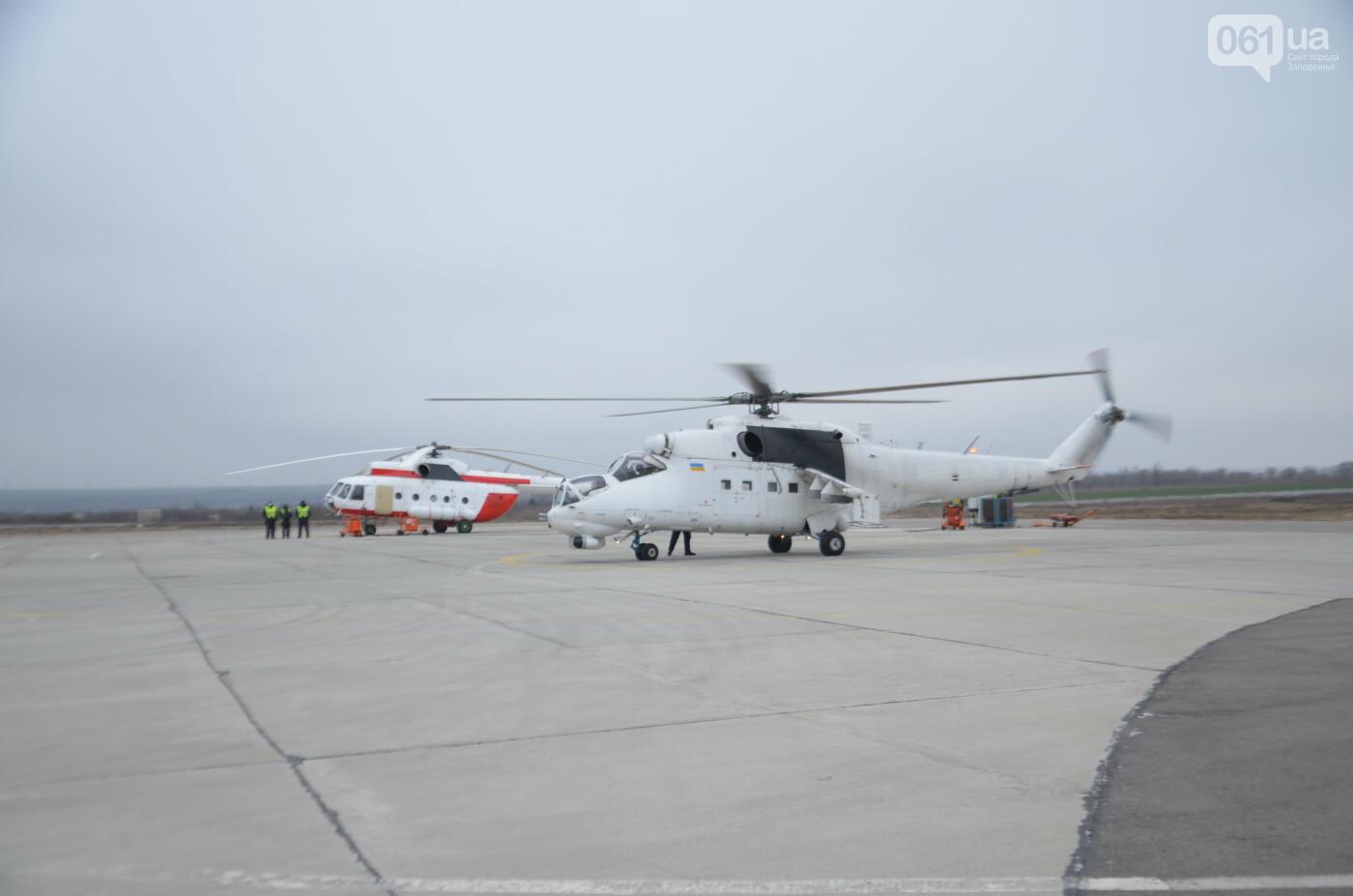 В Запорожье прошли первые испытания новых лопастей для военных вертолетов, - ФОТО, фото-16