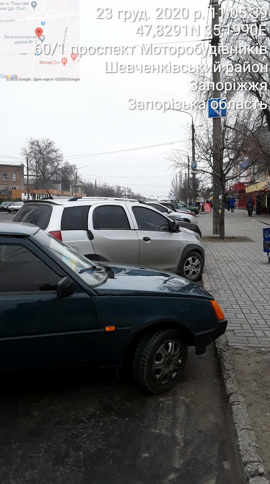 В Запорожье инспекторы по парковке уже в четвертый раз оштрафовали владельца авто, фото-2