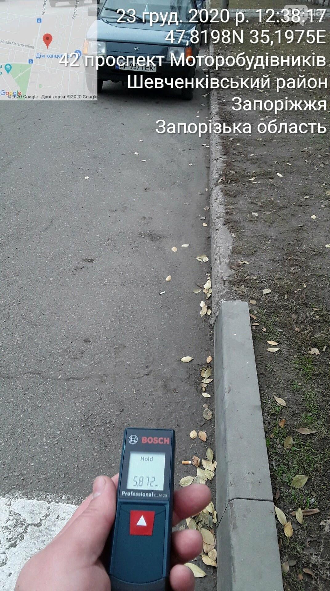В Запорожье инспекторы по парковке уже в четвертый раз оштрафовали владельца авто, фото-3