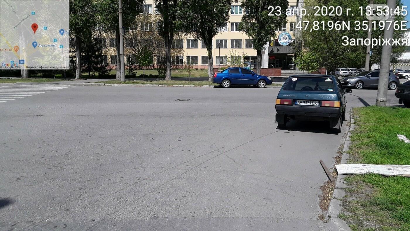 В Запорожье инспекторы по парковке уже в четвертый раз оштрафовали владельца авто, фото-4