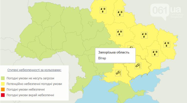 Предупреждение о шквальном ветре в Запорожье: ожидаются усиленные порывы до 24 м/с, фото-1