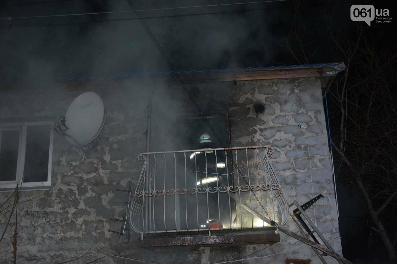 Под Запорожьем пожарные спасли мужчину, который едва не погиб из-за неосторожного обращения с огнем, фото-4