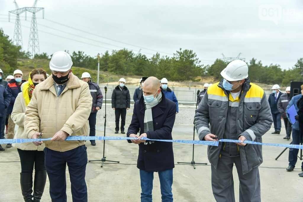 Запорожская АЭС впервые в истории выйдет на свою проектную мощность  , фото-1
