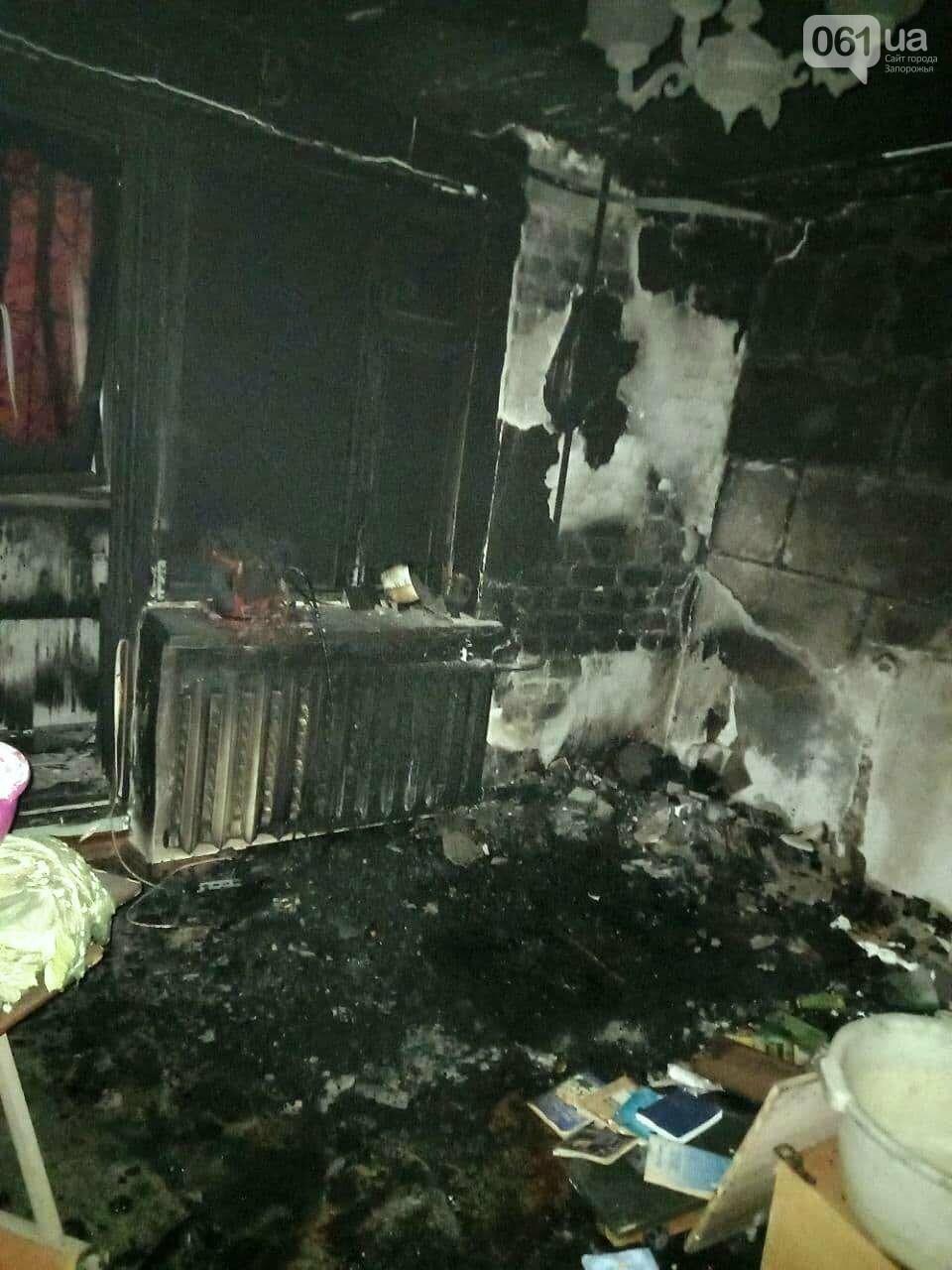 В Запорожье в пятиэтажном доме произошел пожар, с пламенем боролись 10 спасателей , фото-1