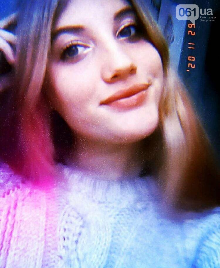 В Запорожской области пятые сутки ищут девушку, которая ушла из студенческого общежития и исчезла , фото-1