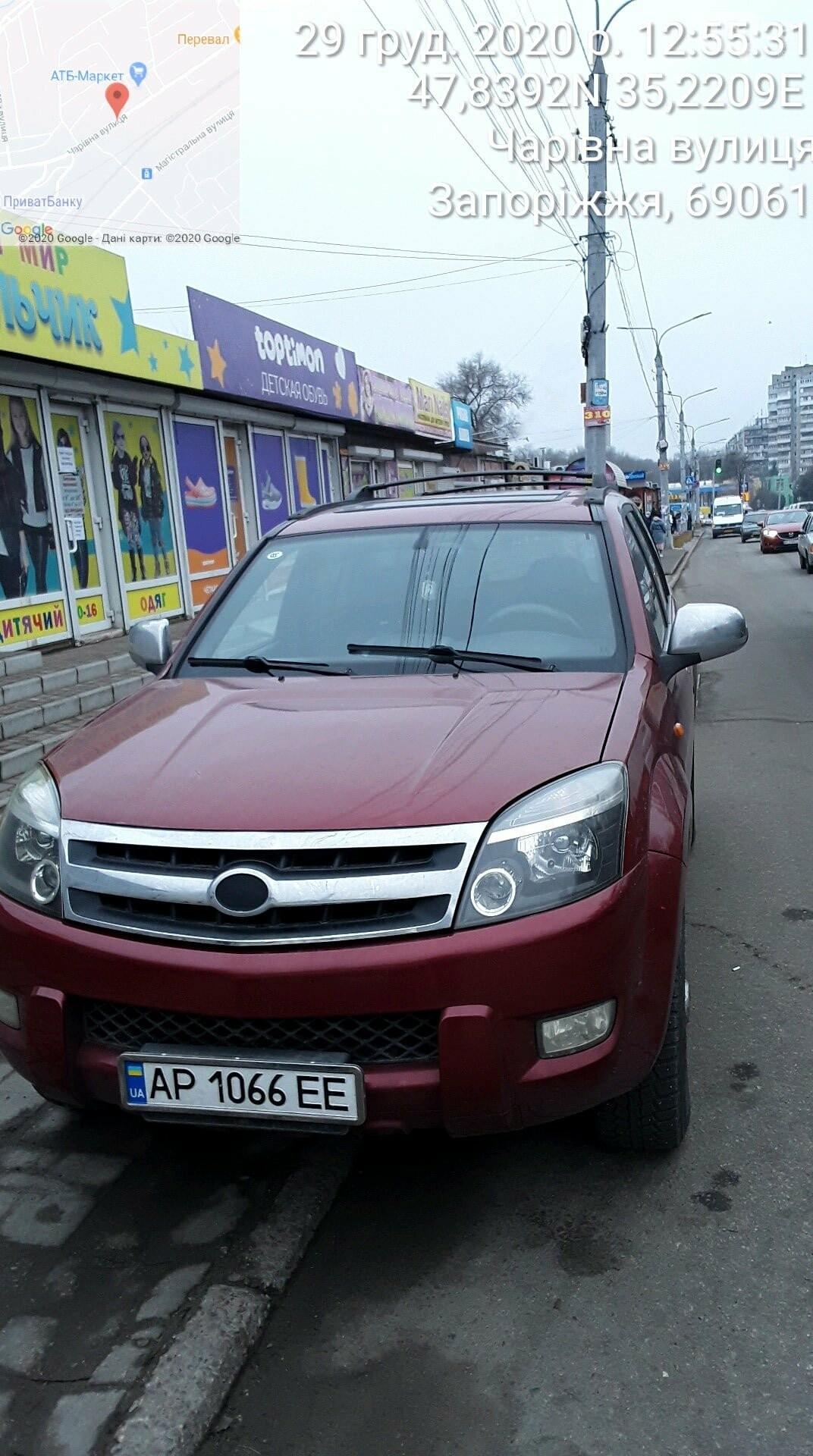 Знаки на меня не распространяются: водителю служебного авто госпредприятия выписали штраф за парковку в запрещенном месте  , фото-5