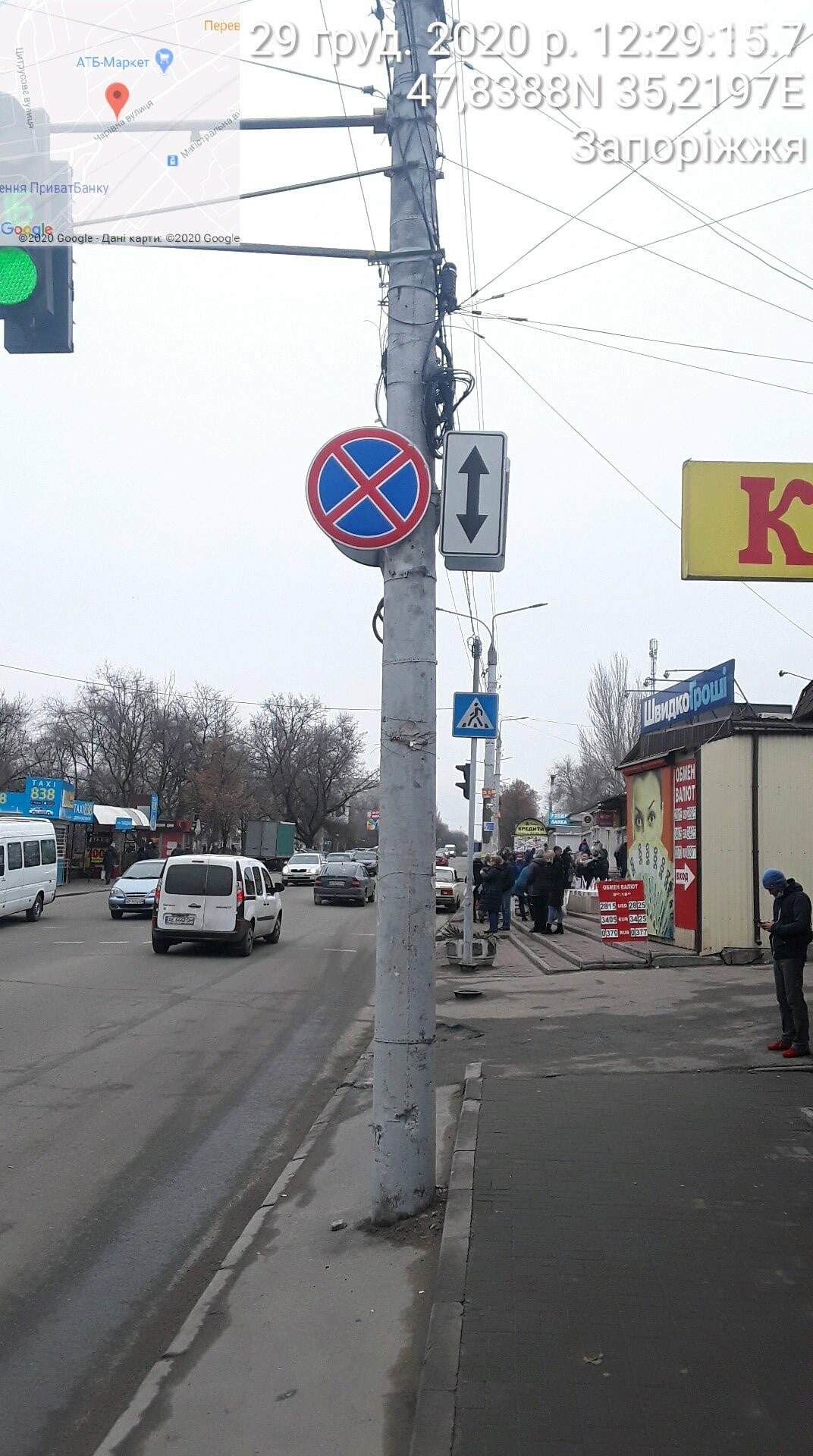 Знаки на меня не распространяются: водителю служебного авто госпредприятия выписали штраф за парковку в запрещенном месте  , фото-2