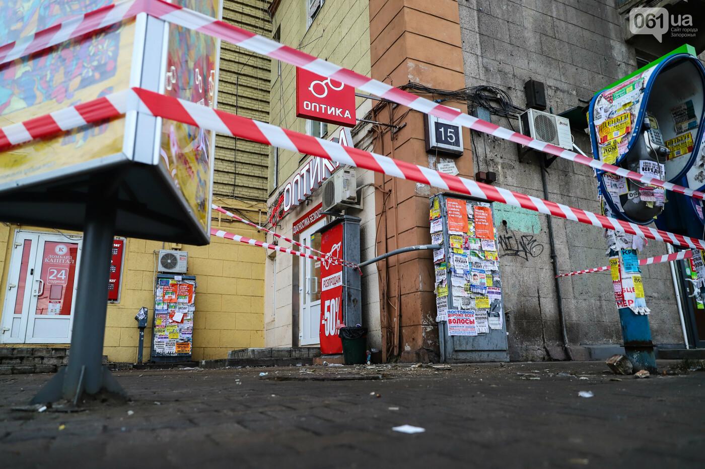 В Запорожье с балкона дома-памятника архитектуры отвалилась часть бетонного кронштейна, - ФОТО , фото-8