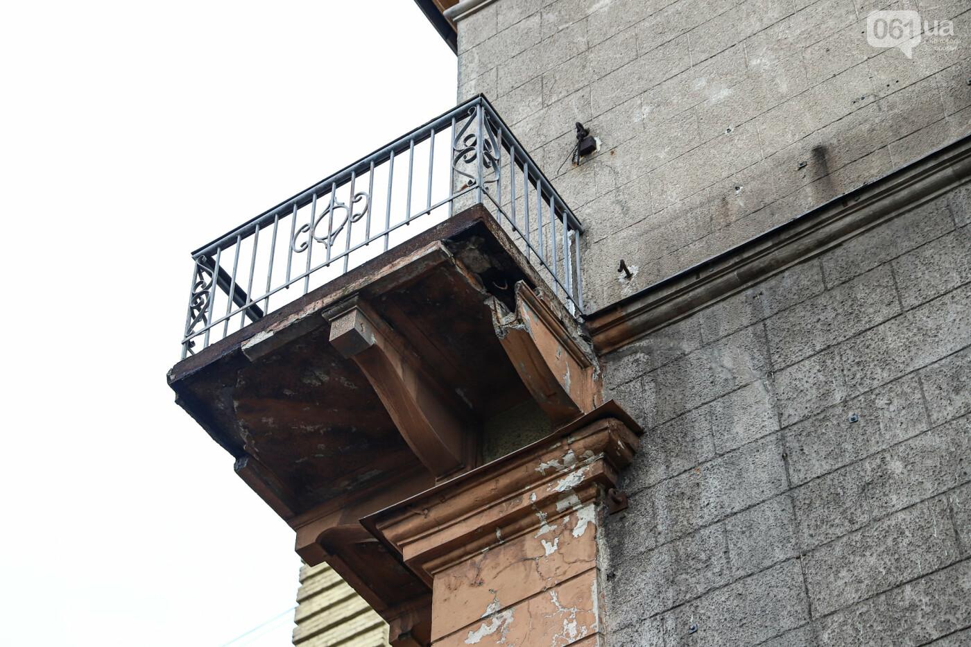 В Запорожье с балкона дома-памятника архитектуры отвалилась часть бетонного кронштейна, - ФОТО , фото-6