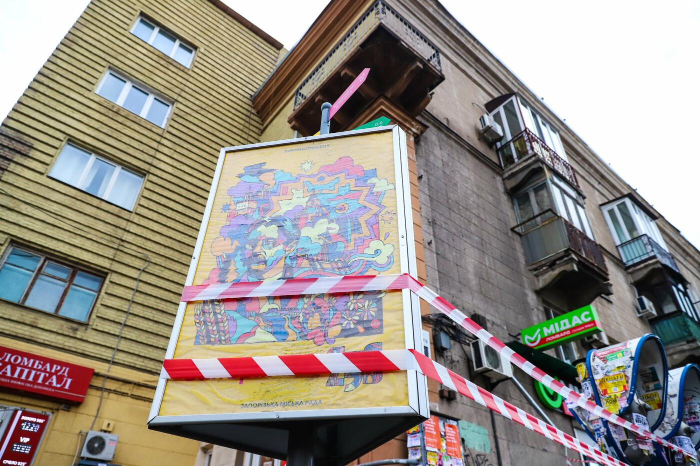 В Запорожье с балкона дома-памятника архитектуры отвалилась часть бетонного кронштейна, - ФОТО , фото-7