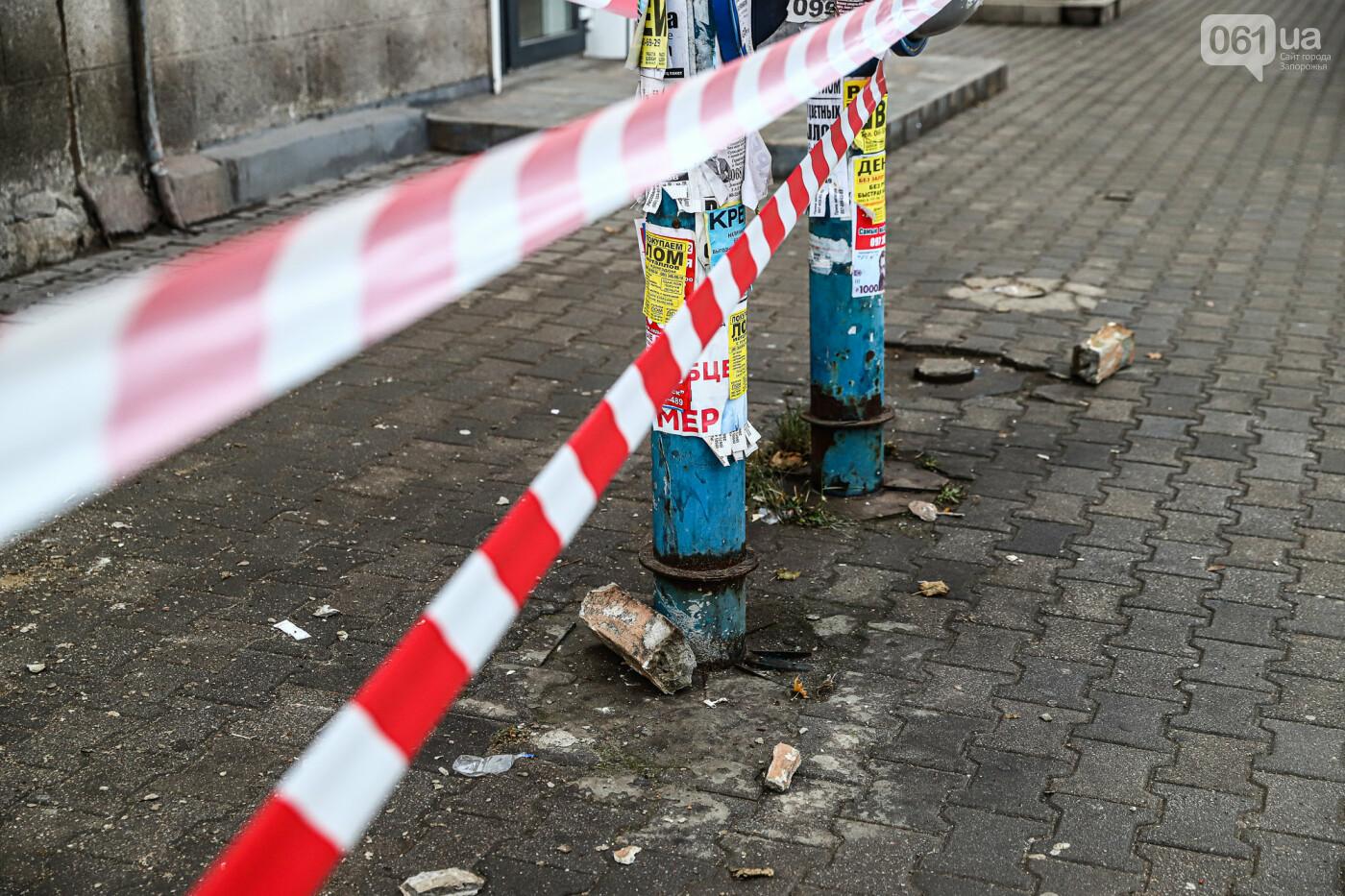 В Запорожье с балкона дома-памятника архитектуры отвалилась часть бетонного кронштейна, - ФОТО , фото-3