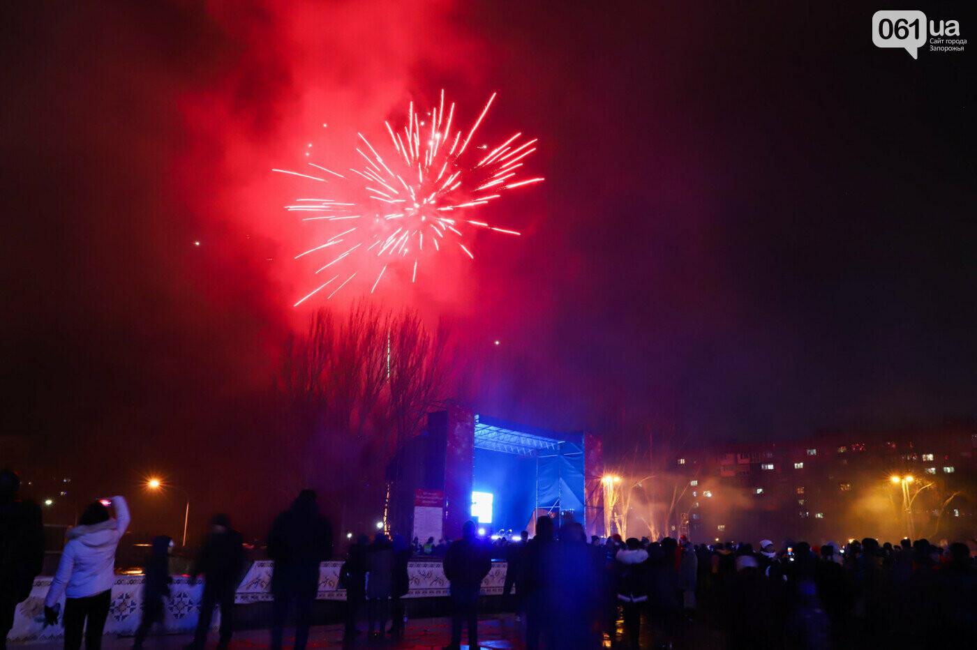 Запорожье-2020: главные события года в фотографиях, фото-3