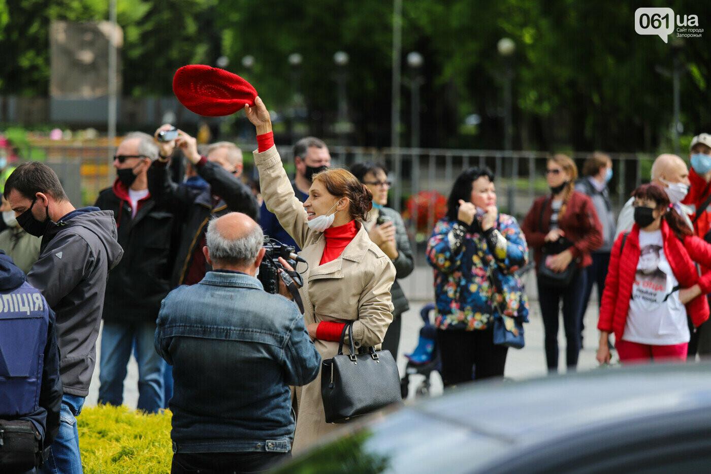 Запорожье-2020: главные события года в фотографиях, фото-88