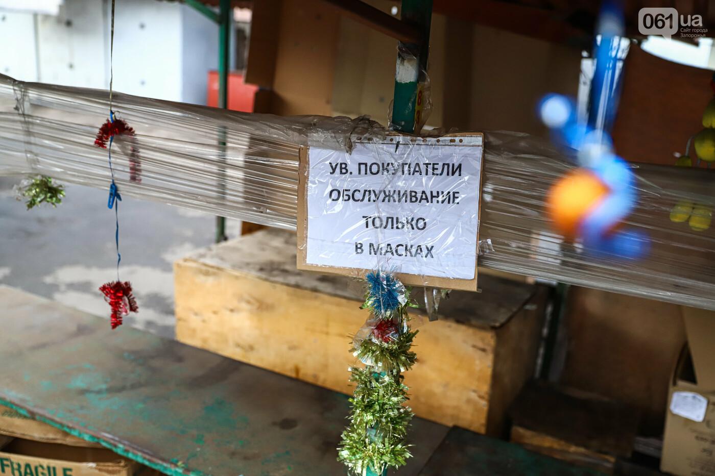 Защитные ленты на товарах, неработающие ТРЦ и полузакрытые рынки – фоторепортаж о первом дне локдауна в Запорожье, фото-11