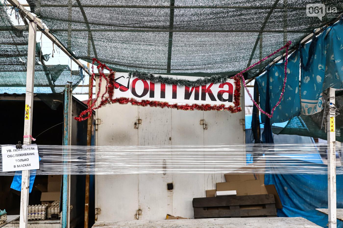 Защитные ленты на товарах, неработающие ТРЦ и полузакрытые рынки – фоторепортаж о первом дне локдауна в Запорожье, фото-9