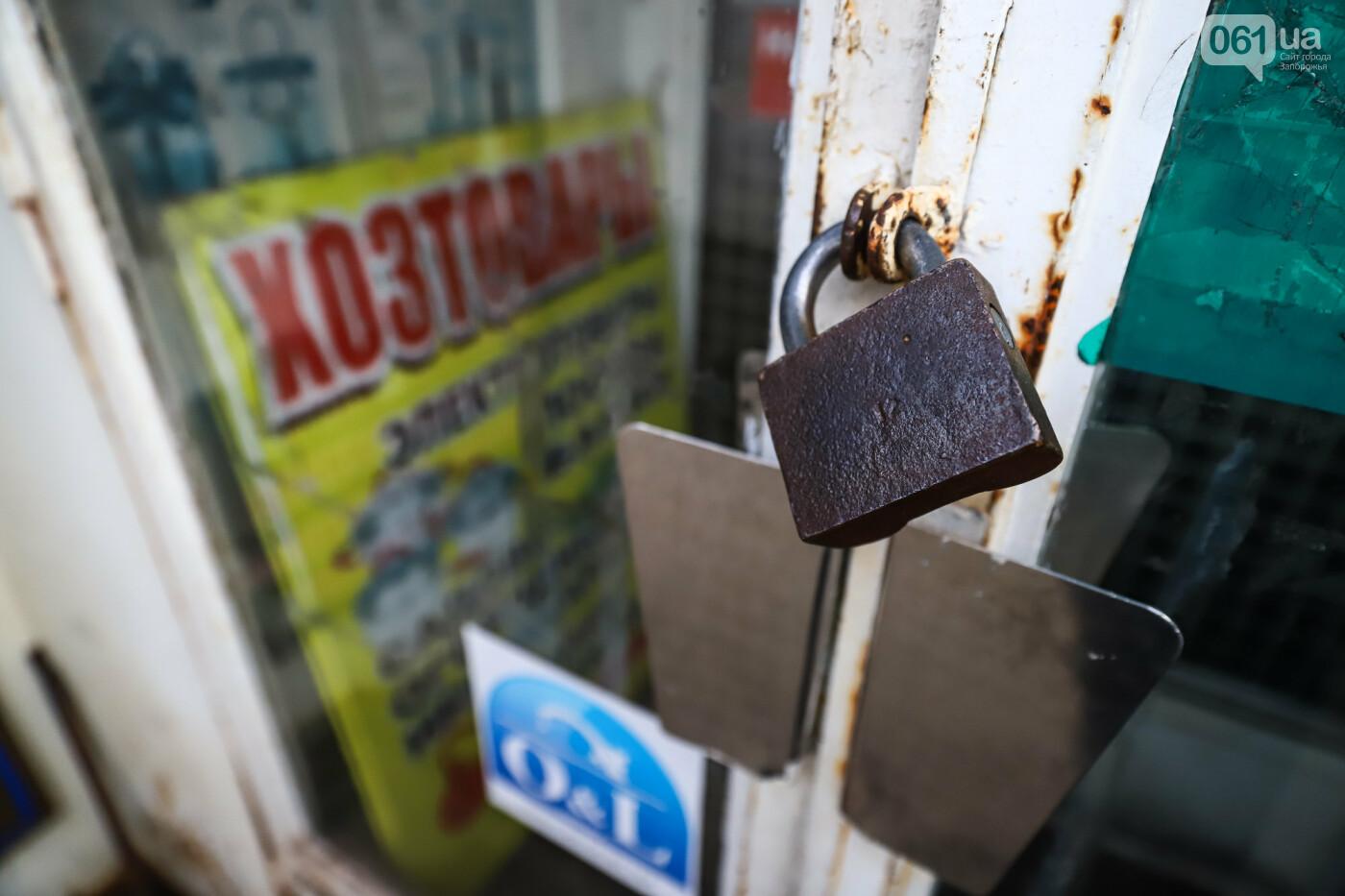 Защитные ленты на товарах, неработающие ТРЦ и полузакрытые рынки – фоторепортаж о первом дне локдауна в Запорожье, фото-8