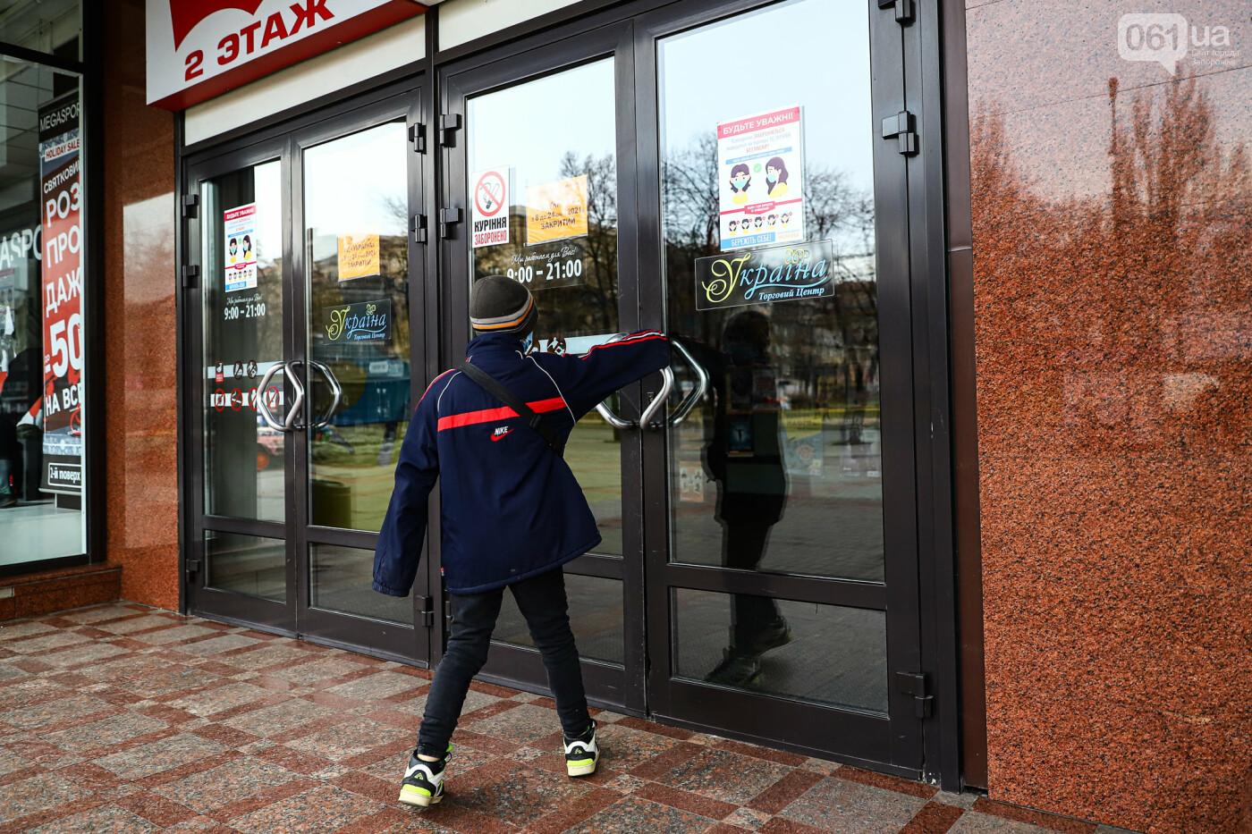 Защитные ленты на товарах, неработающие ТРЦ и полузакрытые рынки – фоторепортаж о первом дне локдауна в Запорожье, фото-2