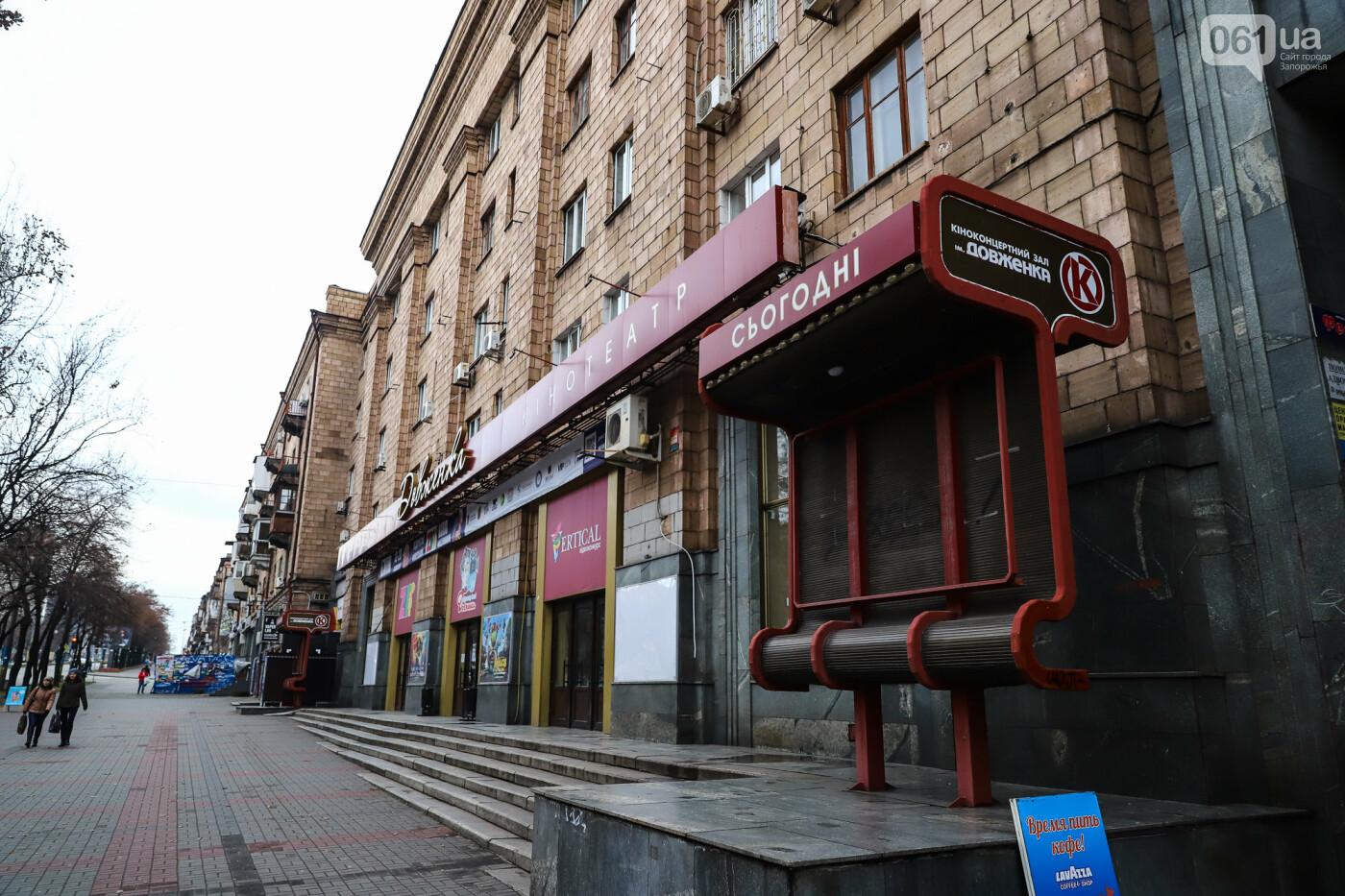 Защитные ленты на товарах, неработающие ТРЦ и полузакрытые рынки – фоторепортаж о первом дне локдауна в Запорожье, фото-3