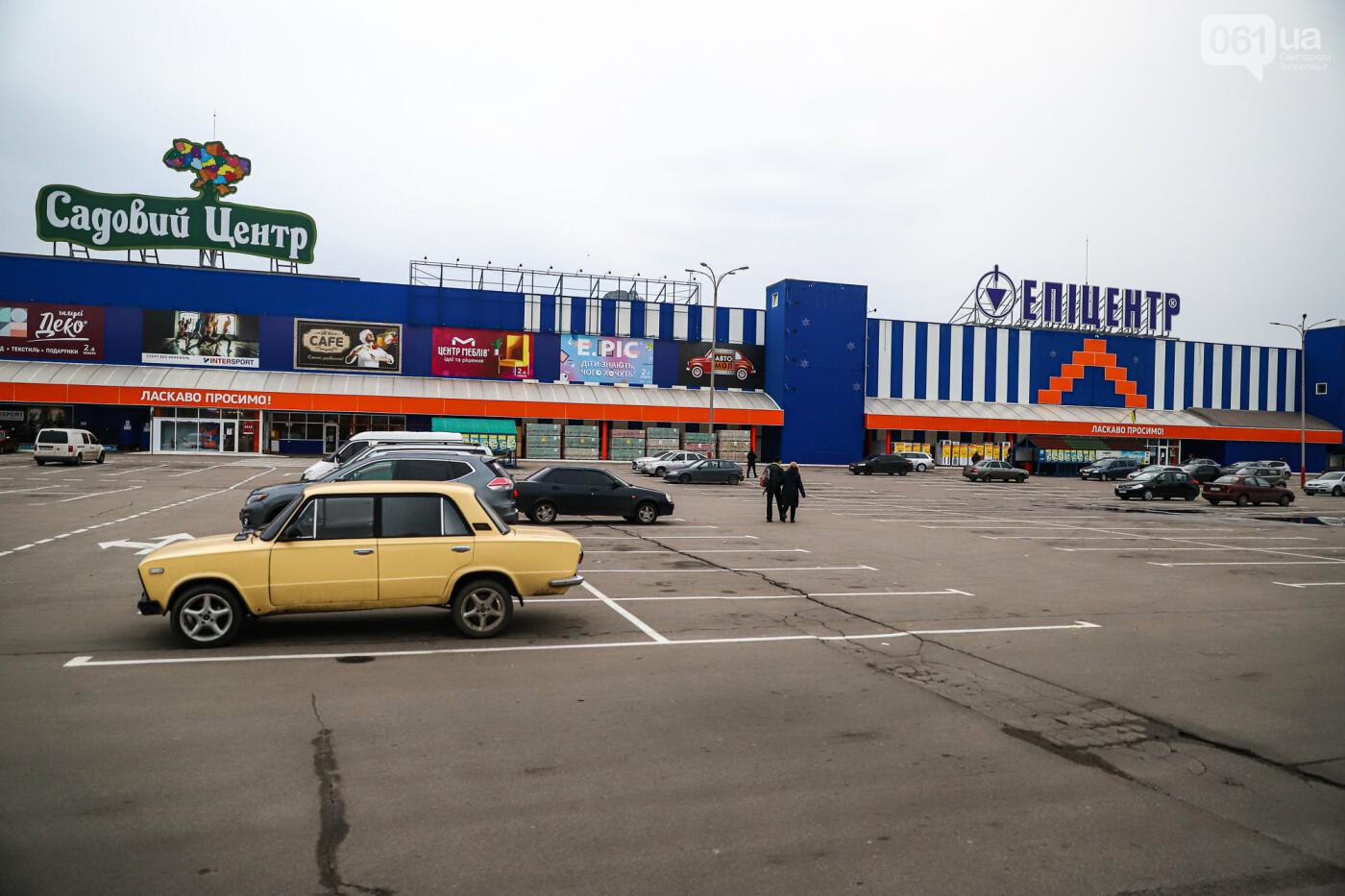 Защитные ленты на товарах, неработающие ТРЦ и полузакрытые рынки – фоторепортаж о первом дне локдауна в Запорожье, фото-34