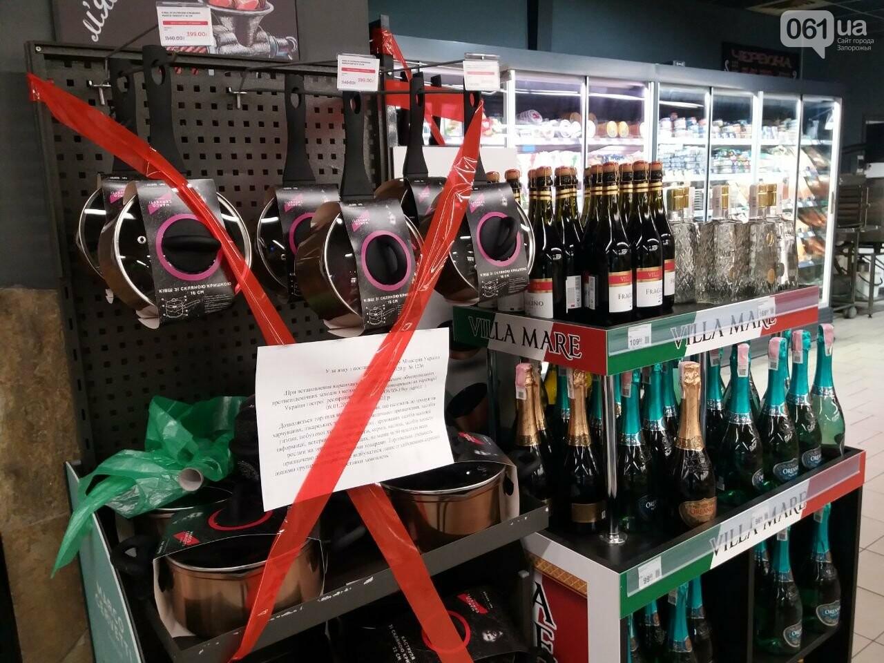 Защитные ленты на товарах, неработающие ТРЦ и полузакрытые рынки – фоторепортаж о первом дне локдауна в Запорожье, фото-17