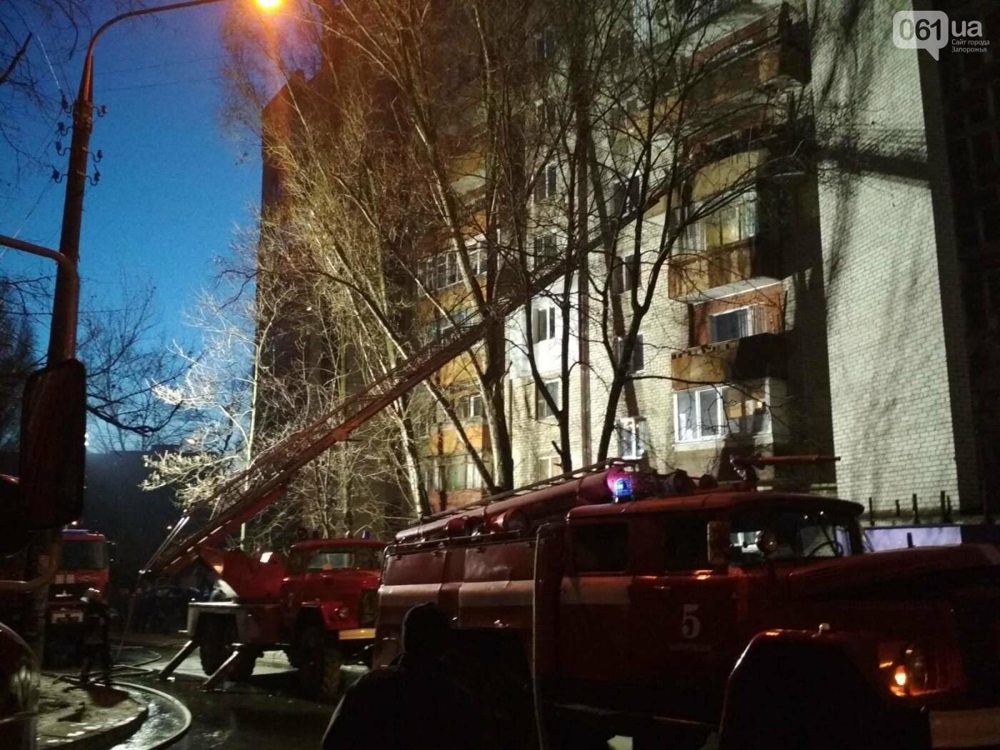В Запорожье горела квартира - спасатели эвакуировали 7 человек, фото-1