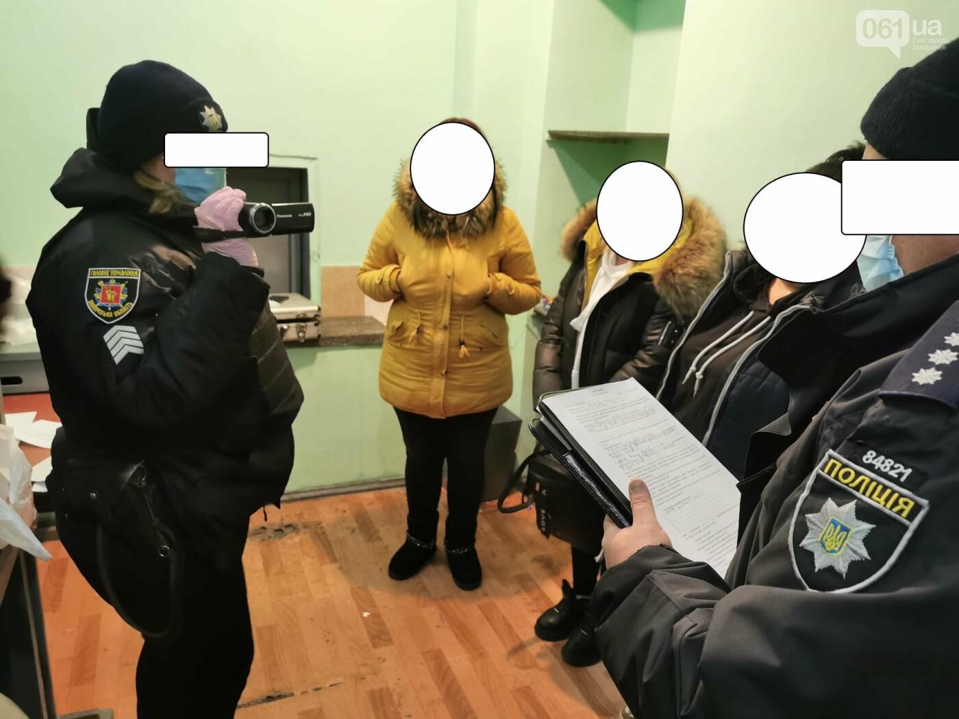 В Запорожской колонии в посылке для заключенных с зубной пастой нашли запрещенное вещество, фото-3