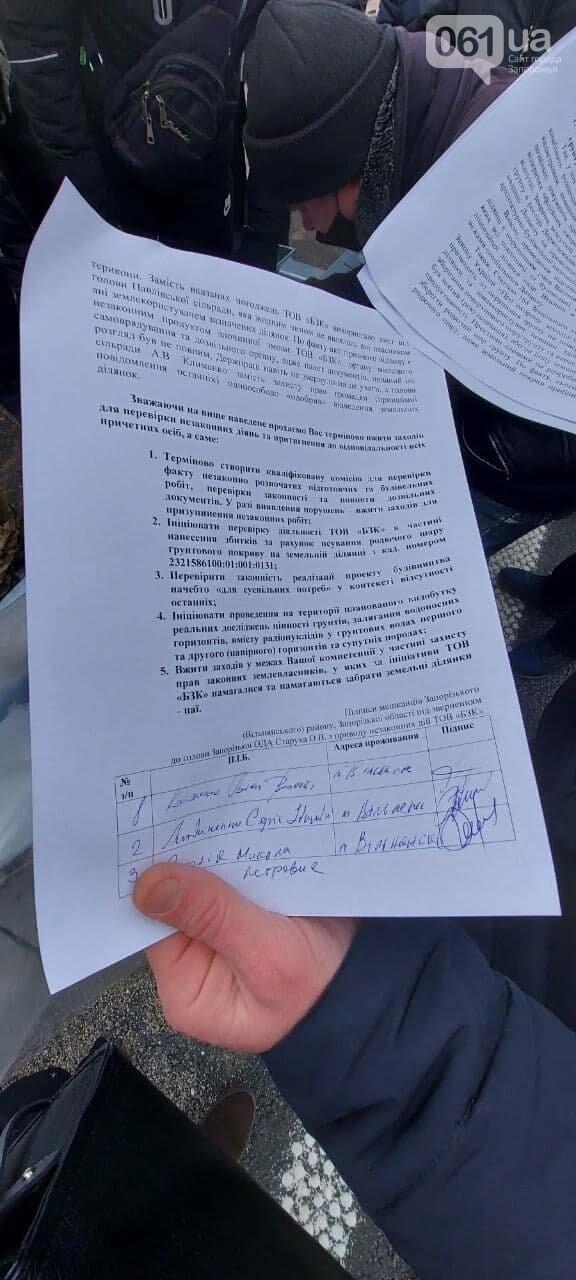 Жители Вольнянска перекрыли трассу и ждут губернатора, - ФОТО, ВИДЕО , фото-22