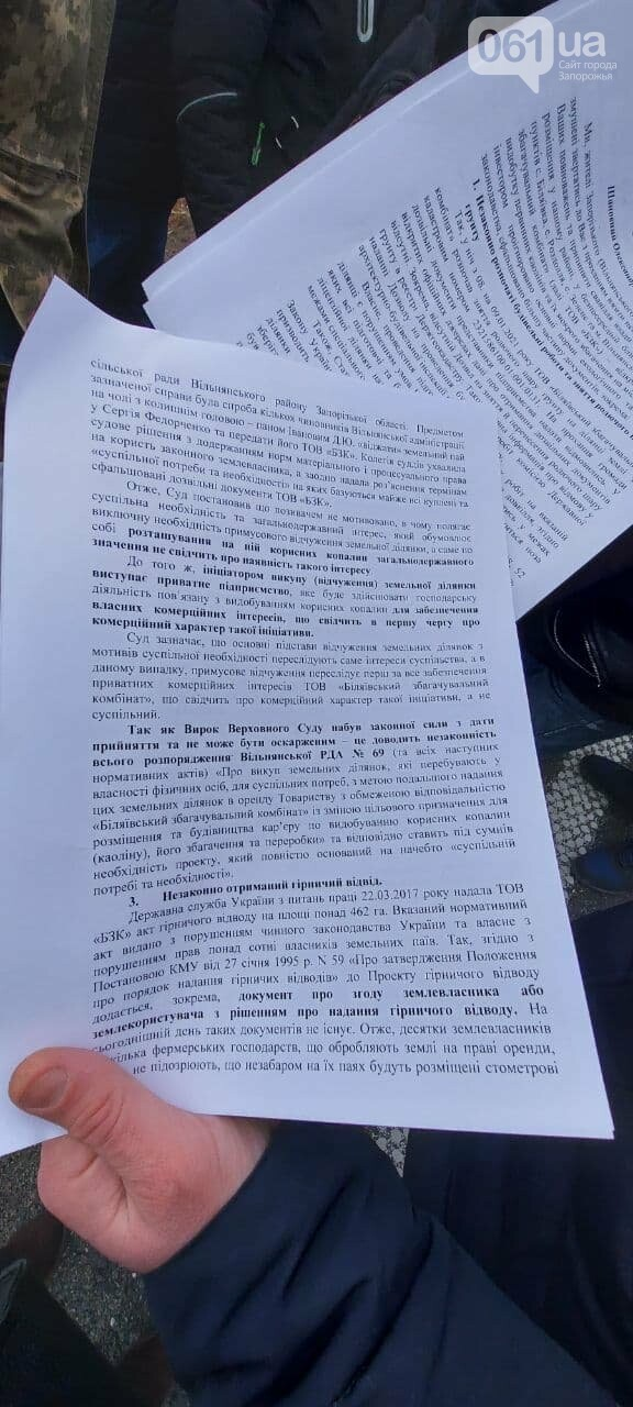 Жители Вольнянска перекрыли трассу и ждут губернатора, - ФОТО, ВИДЕО , фото-21